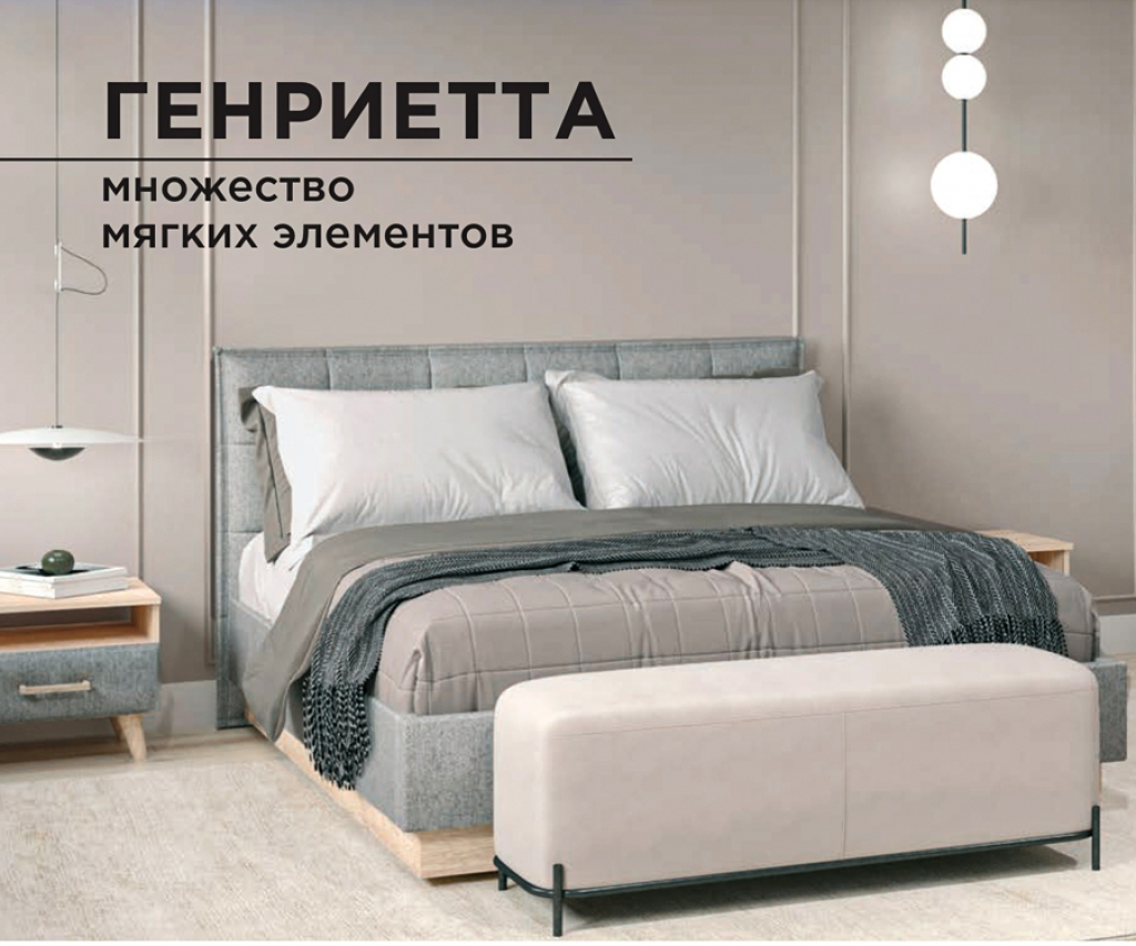 """""""Автобус"""" кровать"""